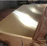 c87850铜合金板