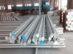 AA1200铝合金板