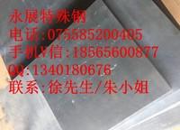 6082合金铝板