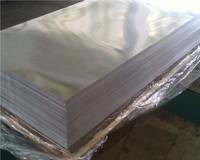 7003高耐磨防锈铝板