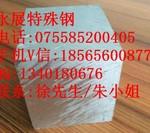 5B05超厚超寬鋁板