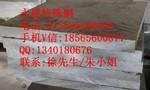 5013-H32深冲拉伸铝板