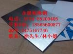 ENAC-AlSi9Cu(Fe)铝合金