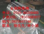 6063(HT9) 铝合金