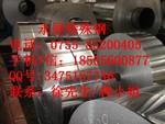 6061 6063 7075 高精拉鋁棒