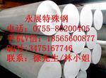 6261-T651鋁管