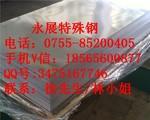 5016-H24高强度抛光铝板