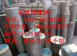 AL7019精密鋁管
