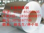 7050-T7351铝板
