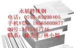 EN AW-AlCu2.5NiMg铝合金