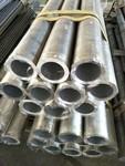 AL5056-H24环保合金铝管