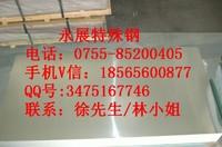 AL6061-T6氧化铝板