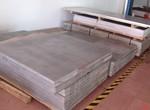 ENAC-46300鋁板