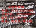 ALMG2.5 铝合金