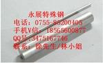 EN AW-AlCu6BiPb鋁管