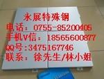 EN AW-5042鋁板