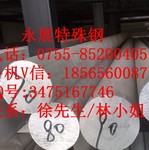 5554、5556鋁合金棒,帶,線,管