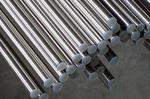 25Cr2Mo1V合金結構鋼
