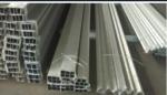5056铝合金棒,带,线,管,铝锭