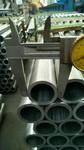 A03360鋁合金
