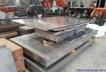 AlCu2.5Mg铝合金板