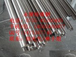 ASTM1566弹簧钢棒