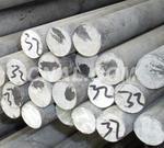 国产西南铝精密铝棒7075铝棒