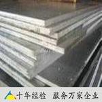 进口美铝AlZn4.5Mg1铝合金,7075超硬铝板