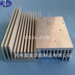 苏州铝挤压型材
