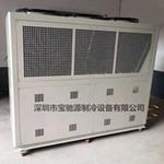 风冷式冷水机  广东生产厂家