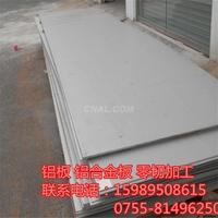 5052氧化铝板 5052合金铝板
