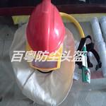 批发工作服头盔喷砂机配件质量保证