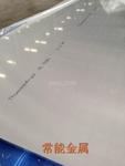 高质量拉丝铝板