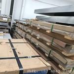 5052铝板 现货