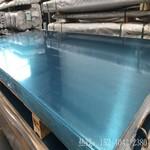 6063铝板  可分切小规格