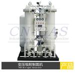 铝行业铝合金板制氮机维修项目