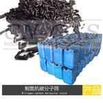 铝带制氮机  制氮机价格 制氮机厂家