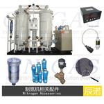 溶铝行业制氮机维修厂家