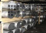 韩国诺贝丽斯(NOVELIS )7050-T7451铝合金铝板/铝棒/铝管/六角铝/铝方棒