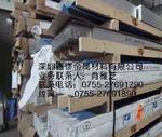 韩国诺贝丽斯(NOVELIS )6062铝合金铝板/铝棒/铝管/六角铝/铝方棒