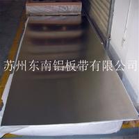 广告牌铝板,超宽铝板