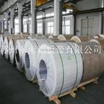 5052铝合金卷板 昆山工厂