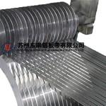 1060铝带 东南铝板带 定尺分条