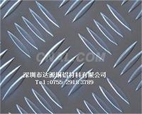6061五条筋花纹铝板联系方式