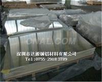 6063合金铝板代理商