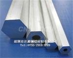 6063六角铝棒生产厂家