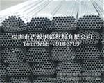 1070挤压铝管价格廉