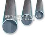3003耐腐蝕鋁管規格全
