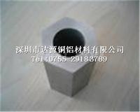 6061六角鋁管價格