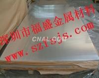 超宽铝板/国标进口铜板/铝板